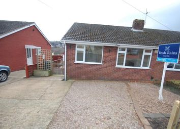Thumbnail 2 bed semi-detached house to rent in Arnside Close, Chesterfield
