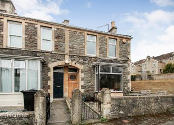 Thumbnail 4 bed end terrace house for sale in Triangle East, Bath