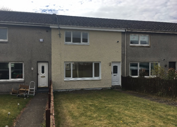 Thumbnail 2 bed terraced house to rent in Moss Avenue, Airdrie, North Lanarkshire, 7Px
