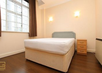 Thumbnail Room to rent in North Block, County Hall, Waterloo
