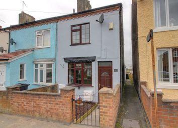2 bed end terrace house for sale in Swannington Road, Ravenstone, Coalville LE67