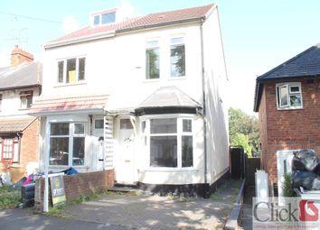 Thumbnail 3 bed semi-detached house for sale in Erdington, West Midlands, Birmingham