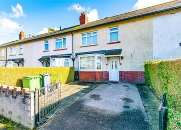 Thumbnail 2 bed terraced house for sale in Craigmuir Road, Cardiff, South Glamorgan