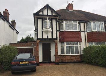 Thumbnail Studio to rent in Kingston Road, Ewell, Epsom
