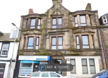 Thumbnail 1 bedroom flat to rent in New Street, Dalry