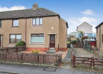 Thumbnail 2 bed terraced house for sale in Park Avenue, Leven