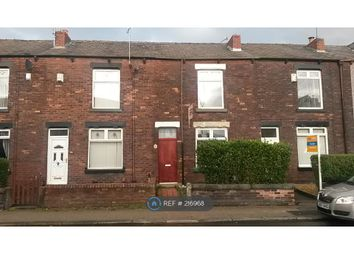 Thumbnail 2 bedroom terraced house to rent in Walthew Lane, Wigan