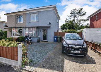 Thumbnail 2 bed semi-detached house for sale in Queen Elizabeth Avenue, East Tilbury, Tilbury