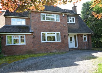 Thumbnail 4 bed detached house for sale in Elmsdale, Wolverhampton
