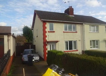 Thumbnail 2 bedroom property to rent in Coppice Lane, Willenhall