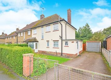 Thumbnail Semi-detached house for sale in Paget Road, Lubenham, Market Harborough
