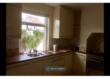 Thumbnail 2 bed end terrace house to rent in Primrose Lane, Calder Grove, Wakefield