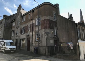 Thumbnail Retail premises to let in Queen Anne Street, Dunfermline