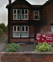 Thumbnail Studio to rent in Broad Lane, Wolverhampton