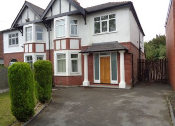 Thumbnail 4 bed semi-detached house to rent in Park View Court, St. Anns Road, Prestwich, Manchester