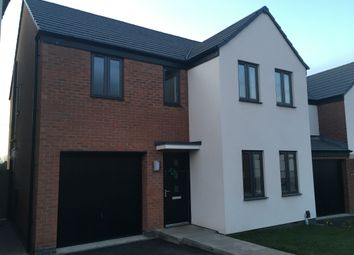 Thumbnail 4 bed detached house for sale in Wolverhampton, Wolverhampton, West Midlands