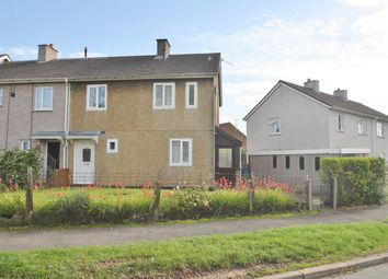 Thumbnail 3 bed end terrace house to rent in Ridler Road, Lydney, Gloucestershire