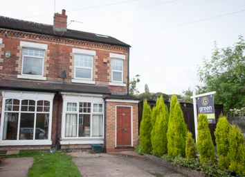 Thumbnail 2 bed terraced house for sale in Riland Road, Sutton Coldfield