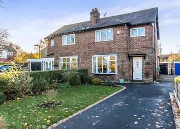 Thumbnail 3 bed semi-detached house for sale in Broad Road, Sale