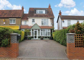 Thumbnail 5 bed detached house for sale in Buckingham Road, Bletchley, Milton Keynes, Buckinghamshire