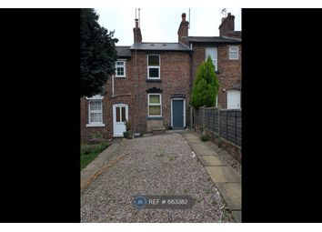 Thumbnail 1 bed terraced house to rent in Park Street, Kidderminster