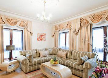 Thumbnail 1 bedroom flat to rent in Down Street, Mayfair, London