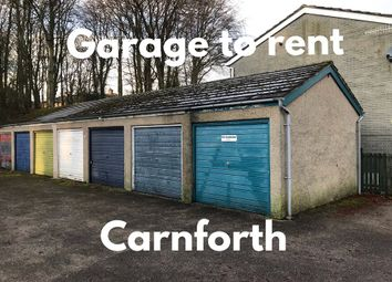 Thumbnail Parking/garage to rent in Fairfield Close, Carnforth