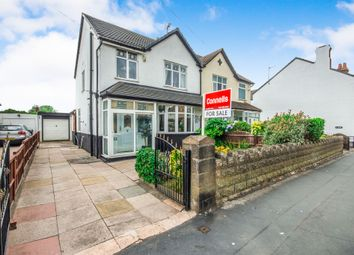 Thumbnail 3 bed semi-detached house for sale in Maple Centre, Bull Lane, Wednesbury