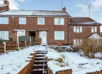 3 bed terraced house for sale in Wollaton Avenue, Gedling, Nottingham, Nottinghamshire NG4