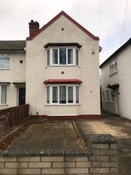 Thumbnail 2 bed end terrace house for sale in Lyncroft Road, Birmingham, West Midlands