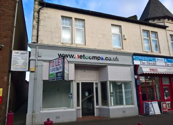 Thumbnail Retail premises to let in 20 The Cross, Prestwick