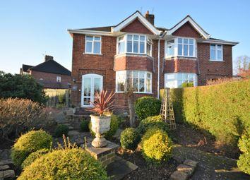 3 bed semi-detached house for sale in Doddington Place, Westlands, Newcastle ST5