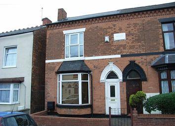 Thumbnail 3 bed semi-detached house to rent in New Street, Erdington, Birmingham