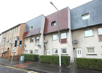 Thumbnail 2 bed flat for sale in 18 Cocklaw Street, Kelty, Fife