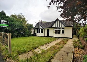 Thumbnail 4 bed detached bungalow for sale in Moss Lane, Burscough, Ormskirk