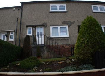 Thumbnail 2 bed terraced house to rent in St Nicholas Road Lanark, Lanark