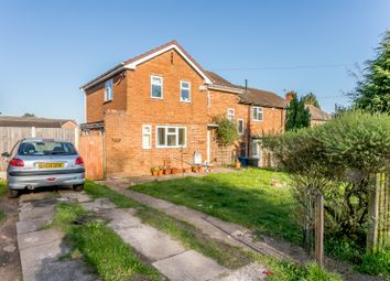 Thumbnail 3 bed end terrace house for sale in Ash Grove, Burntwood