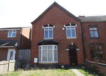 Thumbnail Room to rent in Lichfield Road, Shelfield, Walsall