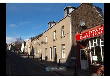 Thumbnail 5 bedroom terraced house to rent in Spittal Street, Stirling