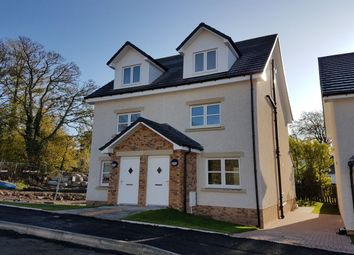 Thumbnail 4 bed semi-detached house for sale in Cleghorn Lea, Lanark