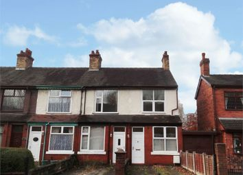 Thumbnail 2 bed end terrace house for sale in Leek Road, Stoke-On-Trent, Staffordshire