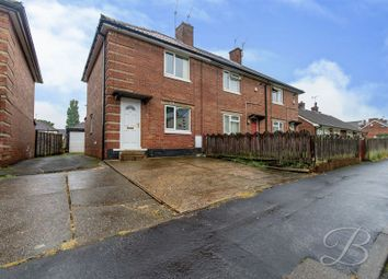 Thumbnail 2 bed end terrace house for sale in Gordon Avenue, Mansfield