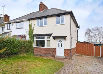 Thumbnail 3 bed semi-detached house for sale in Grangewood Road, Chesterfield