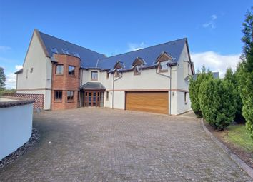 6 bed property for sale in Imperial Way, Bothwell, Glasgow G71