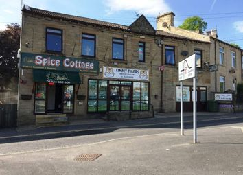 Thumbnail Leisure/hospitality for sale in Union Street, Heckmondwike