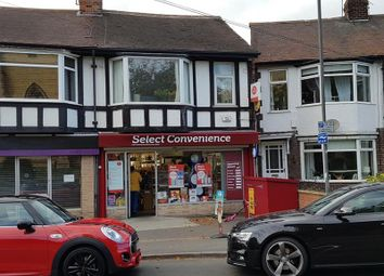 Thumbnail Commercial property for sale in 40 Church Road, North Ferriby