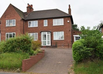 Thumbnail 3 bed semi-detached house for sale in Cob Lane, Bournville, Birmingham