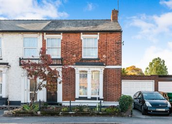 Thumbnail 3 bedroom semi-detached house for sale in Stafford Road, Cannock