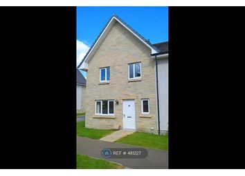 Thumbnail 2 bed terraced house to rent in Bellfield View, Aberdeen