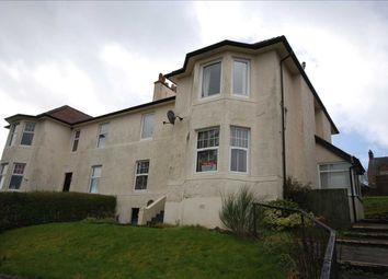 Thumbnail 2 bedroom flat for sale in Weston Terrace, West Kilbride